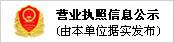 永利官方网站